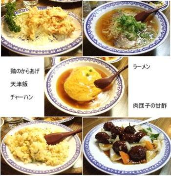 注文した料理~♪