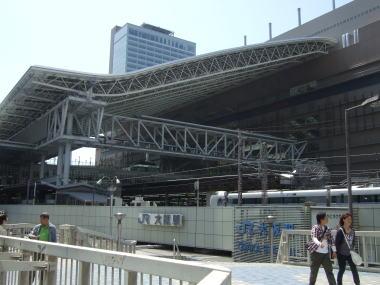 JR大阪駅~~!