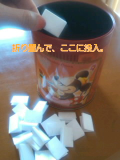 002_20110310183536.jpg