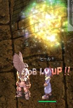 0527_02.jpg
