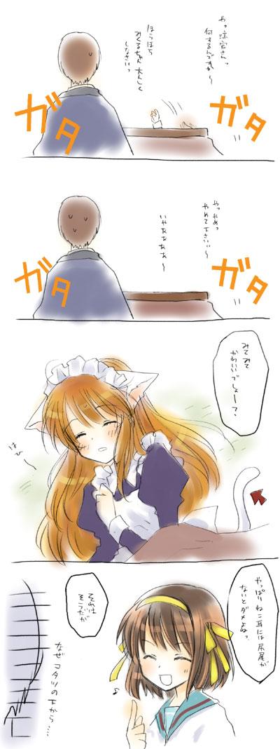 haruhi073-2.jpg