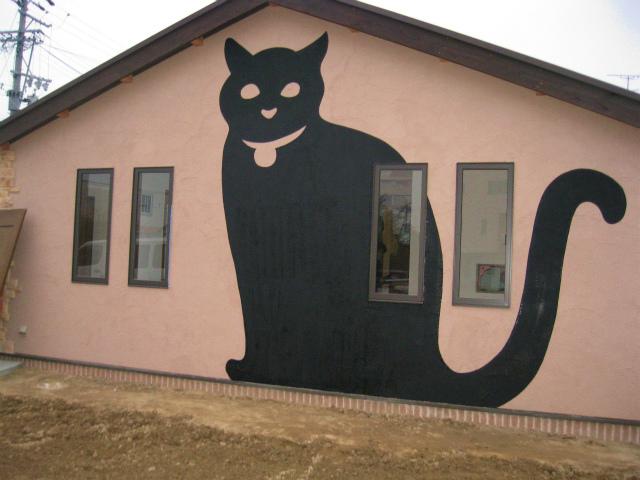 黒猫(11月28日)4