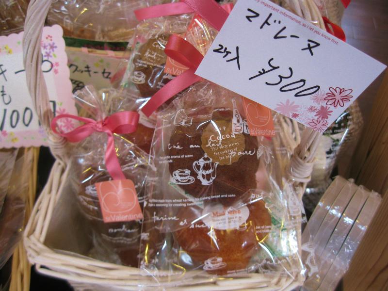 マドレーヌバレンタイン仕様(24年1月29日)