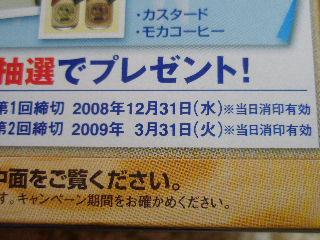 P5020024.jpg