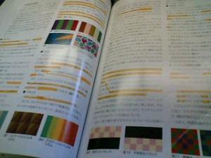 05-10-27_11-26.jpg
