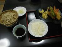 650円定食