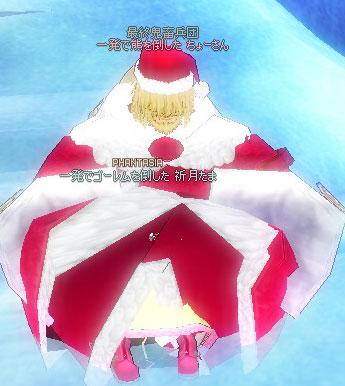 サンタさんありがとでした