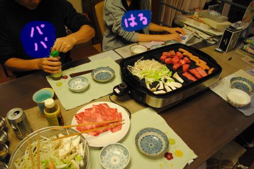 焼き肉、開始~