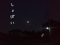 9.23⑥