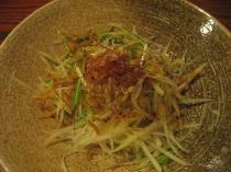 22青パパイヤと水菜のはりはりサラダ~シークワーサードレッシングと一緒に~