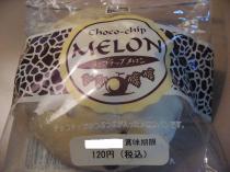28チョコチップメロンパン