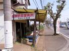 野菜直売所-2