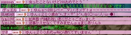 200レベル12182