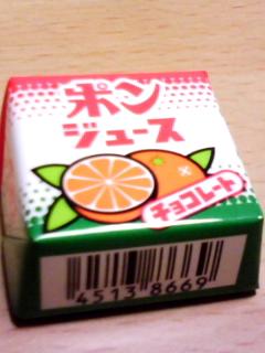 チロルチョコ ポンジュース2