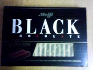 BLACK 箱