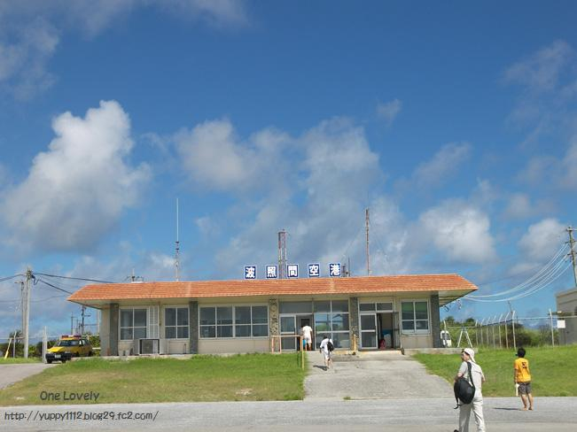 波照間島129