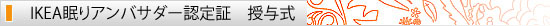 title jyuyo