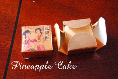 pinepple cake