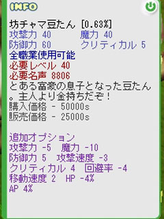 capture200707032155370484.jpg