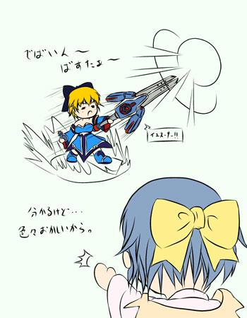 yuruha-buster.jpg