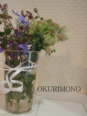 OKURIMONO.jpg