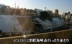 20120124-TG-0