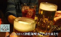 20120124-TG-2
