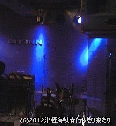 20120212 livememo