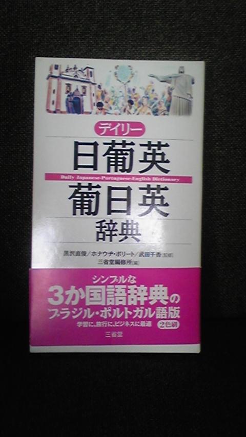 DVC00067.jpg