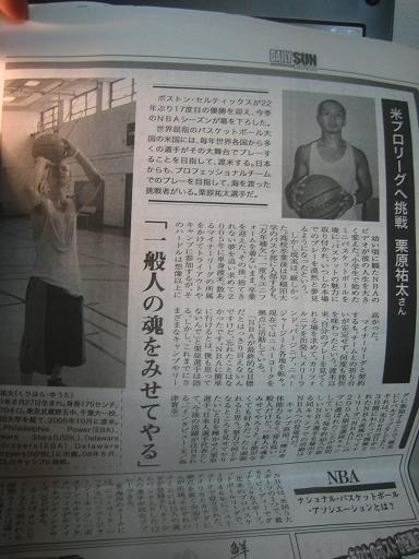 news02.jpg