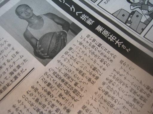 news03.jpg