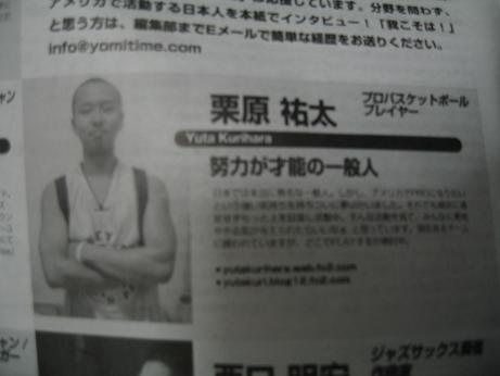 yomi03.jpg
