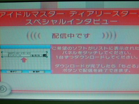 DSCF7237_20090624104918.jpg