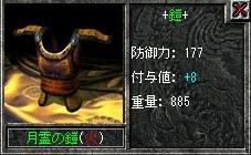 20050730154824.jpg