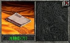 20051101010030.jpg