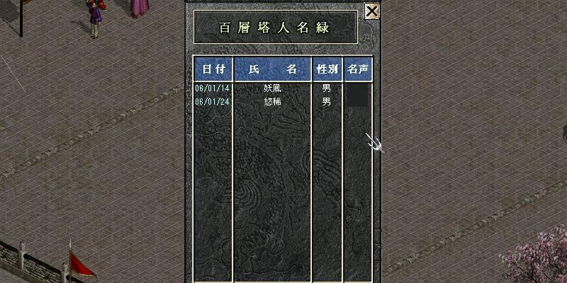 20060201192634.jpg