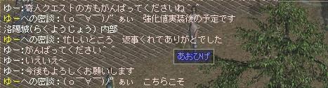 20060204155250.jpg