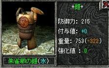 20060222013440.jpg