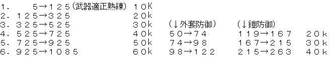 20060222020139.jpg