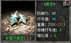 20060224210535.jpg
