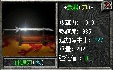 20060224231232.jpg