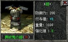 20060302001514.jpg