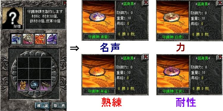20060410194832.jpg