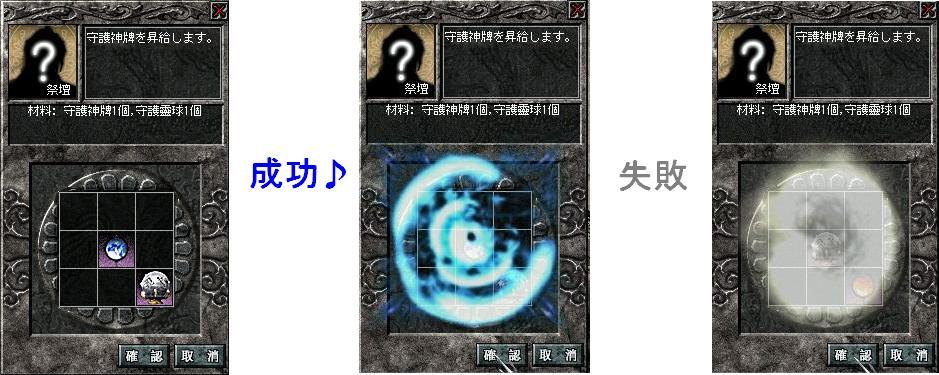 20060410204247.jpg