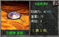 20060410204304.jpg