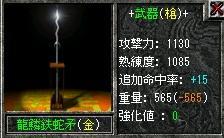 20060526194622.jpg