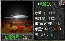 20060526195810.jpg