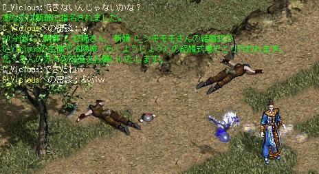 20060526204902.jpg