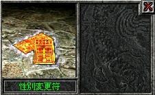 20060526212819.jpg