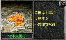 20060526215505.jpg